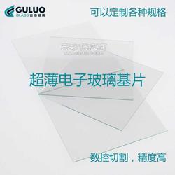厂家供应2.0mm超白浮法玻璃片 低铁高透过率玻璃来图加工图片