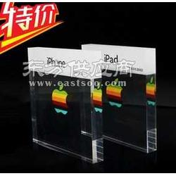 水晶亚克力牌iphone5 ipad授权牌产品形象牌图片