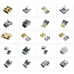 台山市USB插头|USB插头厂家|隆运电子USB插头专卖图片
