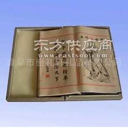 丝绸论语宣纸论语普通论语图片