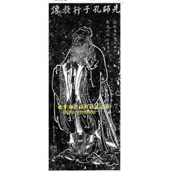 碑帖孔子像拓片汉代图片
