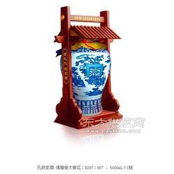 孔府家酒高档酒青花瓷瓶图片