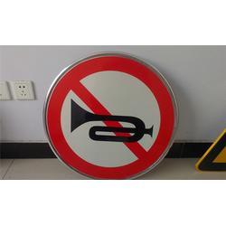 奈特尔交通器材(图) 潍坊交通警示牌 交通警示牌图片