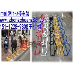自行车停车架的生产厂家图片