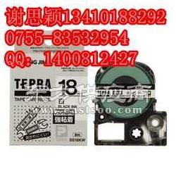 贴普乐SR3900C电脑标签机图片