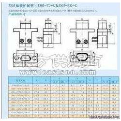 矩形连接器J30J-74ZKWP7-J图片