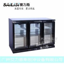 赛力斯3门吧台柜 啤酒饮料冷藏柜保鲜柜 展示冷柜图片