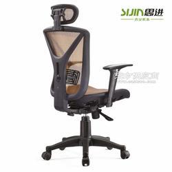 单位办公椅厂家思进办公家具品牌图片