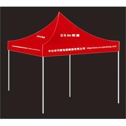 出租广告帐篷、广告帐篷、西安智通户外用品图片