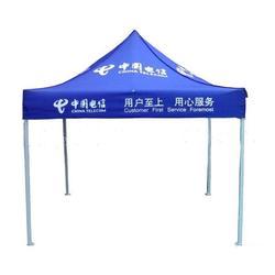 好帐篷找西安智通-出口户外广告帐篷-西安广告帐篷图片