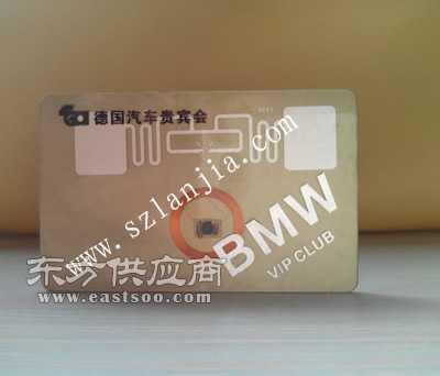 复合卡/双界面卡/IC卡厂家蓝加科技