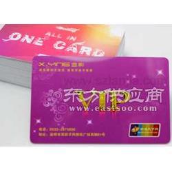 水晶滴膠卡/會員卡制作/IC卡廠家/智能卡圖片