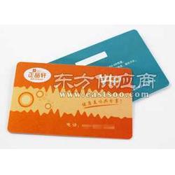 会员卡制作 会员卡制作内容 VIP贵宾卡图片