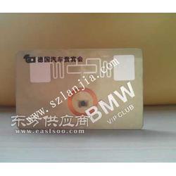 复合卡定制/复合卡生产厂家蓝加科技图片