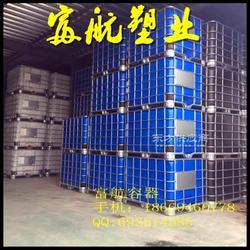 吨桶生产厂家富航塑业质优价廉图片