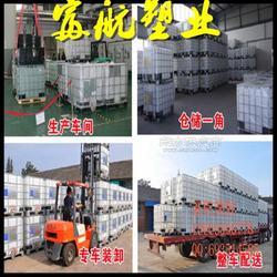 吨桶千升桶集装桶1吨方桶厂家批零销售质优价廉图片