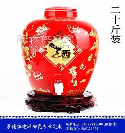 10斤20斤陶瓷酒坛生产厂家 定陶瓷酒坛子