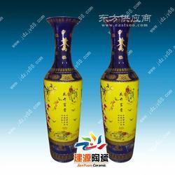 青花瓷落地陶瓷大花瓶 开业贺礼图片