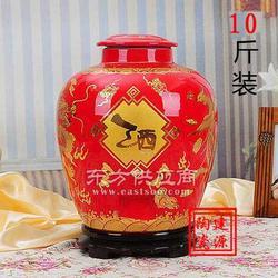 5斤装陶瓷酒坛生产厂家图片