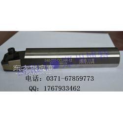 S40-200-CCLNR内孔车刀刀杆立方氮化硼刀具专用刀杆图片