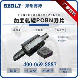 车加工修复轧辊CBN刀片方2010 博特立方氮化�硼刀具 数控刀片图片