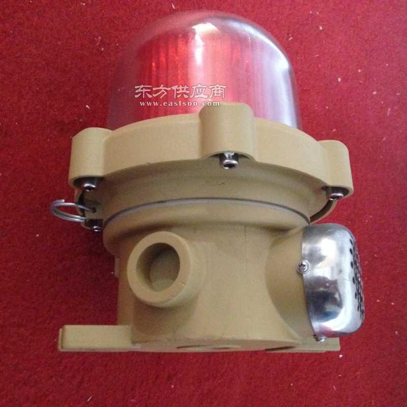 bbj-led大音量高分贝防爆声光报警器 120分贝防爆声光