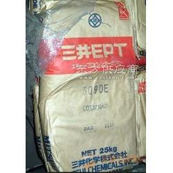 EPDM 9070乙丙橡胶图片