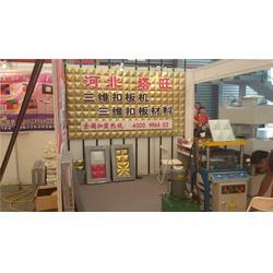 河北塔旺_重庆彩钢扣板厂家_彩钢扣板厂家图片