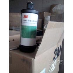 3M15955粗蜡-3M船厂汽车行业抛光蜡-3M抛光液代理图片