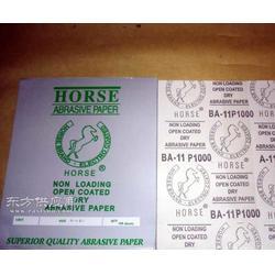 马牌砂纸BA-11-韩国马牌砂纸总代理经销图片