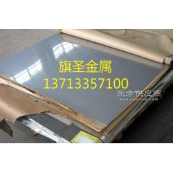 Inconel600钢板Inconel600板料图片