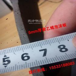 填缝用聚乙烯泡沫板水池专用胀缝板2CM厚图片