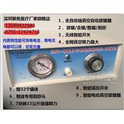 新一代电动拔罐机 超强吸力图片