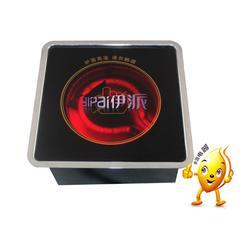 火锅电陶炉供应商、广州火锅电陶炉、伊派餐饮设备图片
