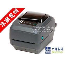 斑马GX430tzebra GX430t条码打印机图片