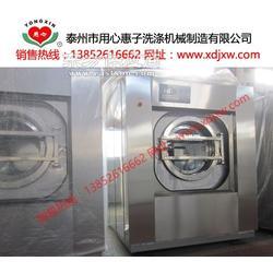 洗床单设备,专业生产厂家多年经验,洗涤效果好效率高,欢迎选购图片