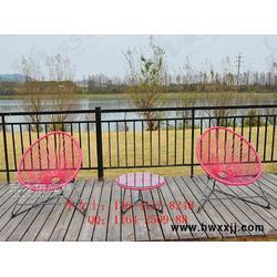 太阳花藤编椅庭院家具户外桌椅图片
