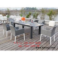 酒店会所铝板拉伸桌户外桌椅,休闲桌椅图片