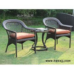 庭院阳台桌椅组合,藤编桌椅,阳台桌椅图片