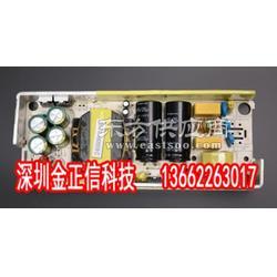 58.8V2A磷酸铁锂电池充电器 带PFC认证厂家图片