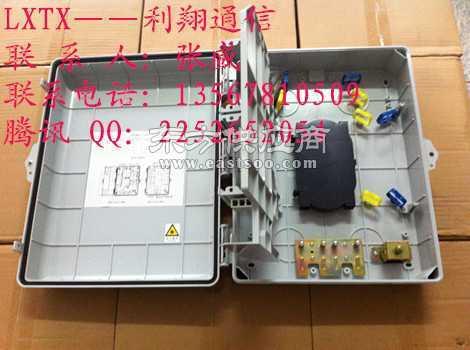 室外挂壁式48芯光纤分线箱供应图片