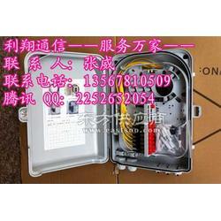 室外抱杆式16芯光纤分纤盒图片