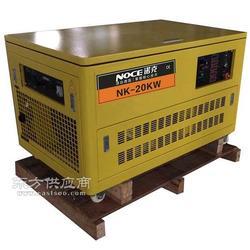 20KW汽油发电机NK-20KW图片