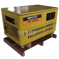 25KW汽油发电机25kw燃气发电机 220V-诺克动力图片
