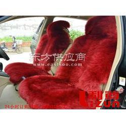 汽车坐垫厂家 汽车坐垫 冬季羊毛坐垫图片