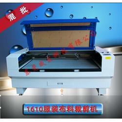 东莞激光切割机直销-福建激光切割机直销-威发机电图片