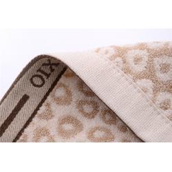 提字毛巾-毛巾-亿家宝图片