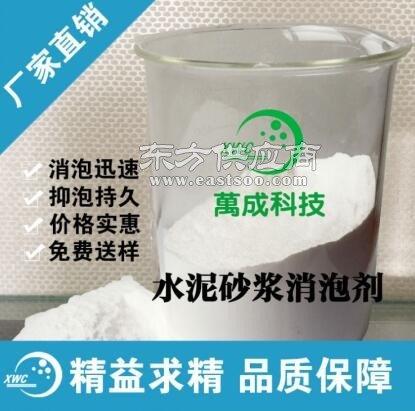 消泡剂厂家供应XWC-B302干粉砂浆用消泡粉 免费拿样图片