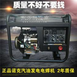 德国进口190A汽油发电电焊机发电电焊两用机图片
