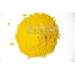 永固桔黄G红光橙色颜料图片